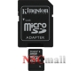 Card Kingston Micro Secure Digital Card 32GB SDHC Clasa 10 (Micro SDHC Card, pentru telefoane mobile) Kingston