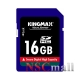 Card Kingmax SDHC 16GB, Clasa 10
