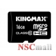 Card Kingmax Micro-SDHC   16GB - Class 10 + Card Reader (CR03)